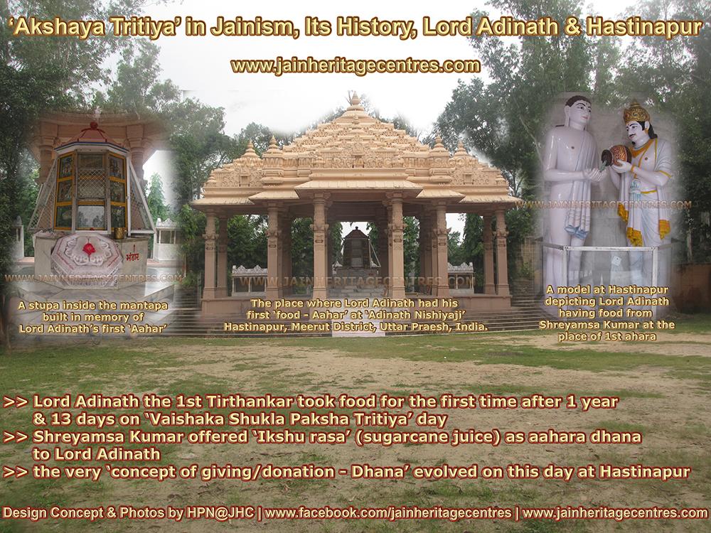 'Akshaya Tritiya' in Jainism, Its History, Lord Adinath & Hastinapur