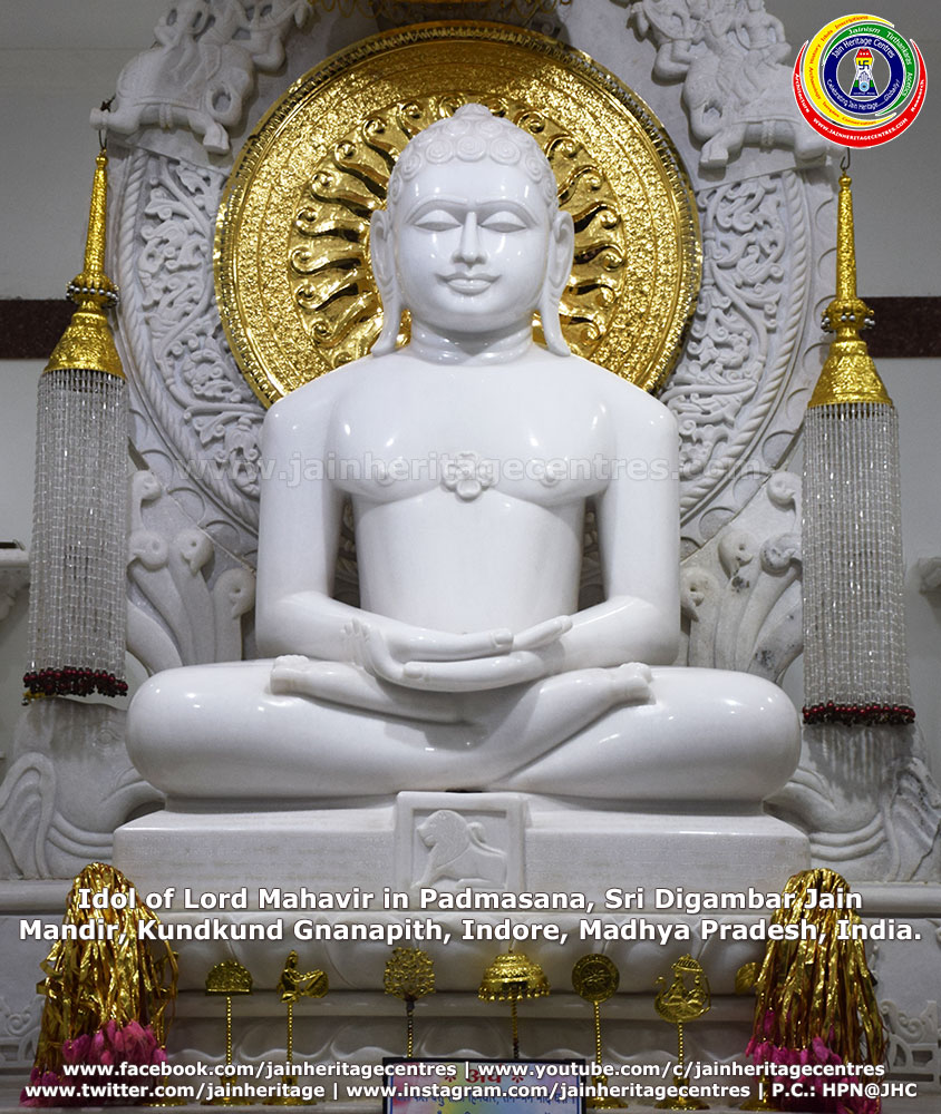 Idol of Lord Mahavir in Padmasana, Sri Digambar Jain Mandir, Kundkund Gnanapith, Indore, Madhya Pradesh, India.