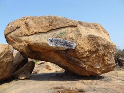 Tamil Brahmi Inscription
