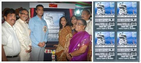 Godiji Temple Stamp Release function, April 17, 2012