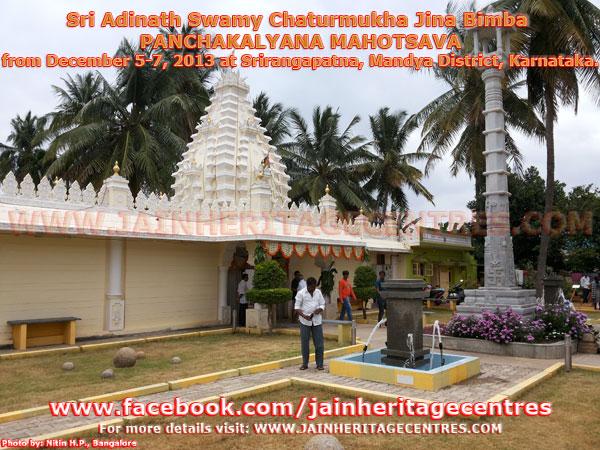 Srirangapatna Panchakalyana