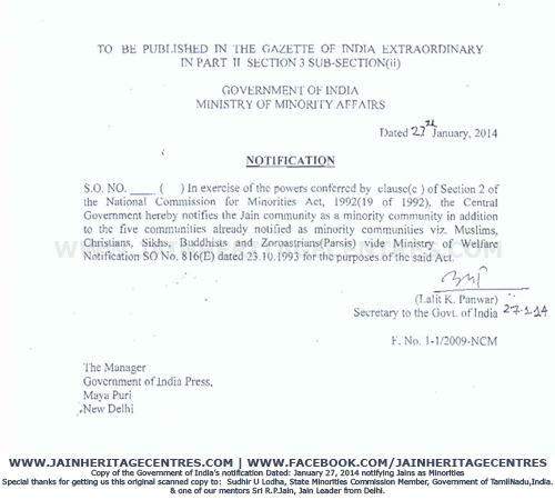 Jains Minority Status - English Notfication