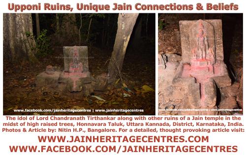 Upponi Ruins, Unique Jain Connections & Beliefs