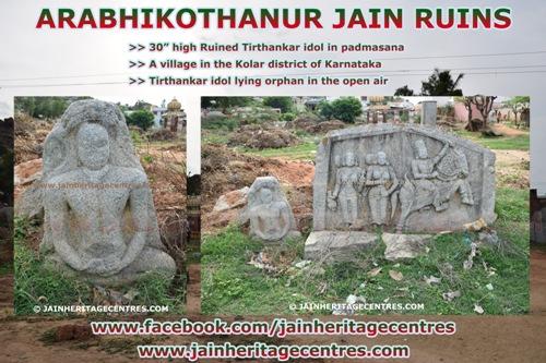 Arabikothanur Jain Ruins