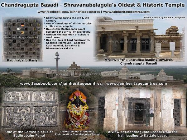 Chandragupta Basadi - Shravanabelagola's Oldest and Historic Temple