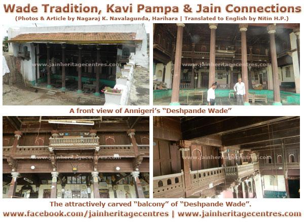 Wade Tradition, Kavi Pampa and Jain Connections