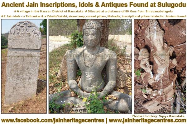 Ancient Jain Inscriptions, Idols & Antiques Found at Sulugodu