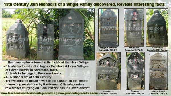 13th Century Jain Nishadi's of a Single family discovered, Reveals interesting facts