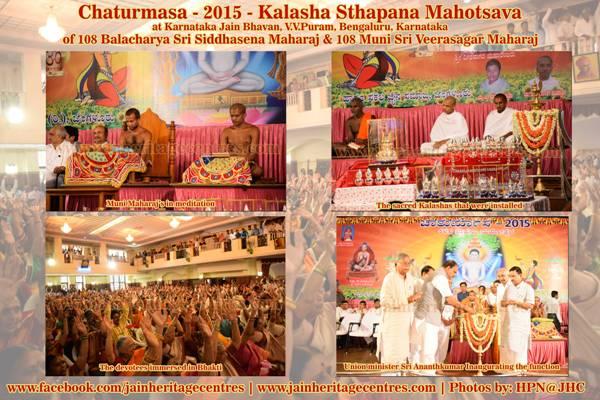 Chaturmasa Kalasha Sthapana at Bengaluru 2015