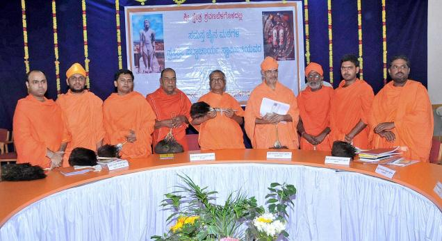 Jaina Bhattarakha Sammelana - Shravanabelagola