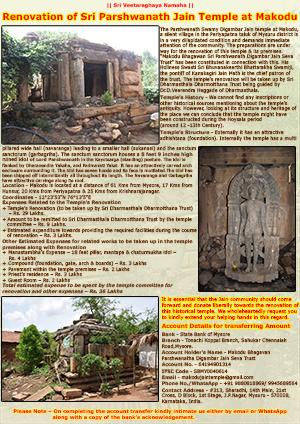 Renovation of Sri Parshwanath Jain Temple at Makodu