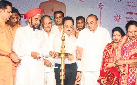 Event - Ek Shaam Mahavir Ke Naam