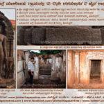 Two Ancient Jain Inscriptions of 12th-13th Century Found at Makodu Village, Mysuru District