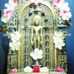 Adinath Tirthankar with inscription on its Pedestal.