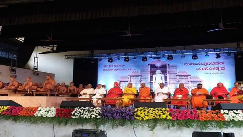 Sarvadharma Sammelana Dharmasthala Bahubali Mahamasthakabhisheka-2019