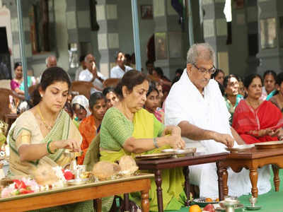 Jain Pooja - Vajrapanjara Aradhana Rituals