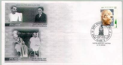 First day cover on the occasion of 133rd Birth Anniversary of Mahatma Gandhi