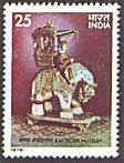 Stamp on Kachh Museum Airawat elephant from the old Jain Temple of Gujarat.