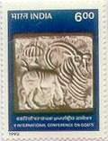 Goat - Symbol of 17th Jain Tirthanakar Kunthunath