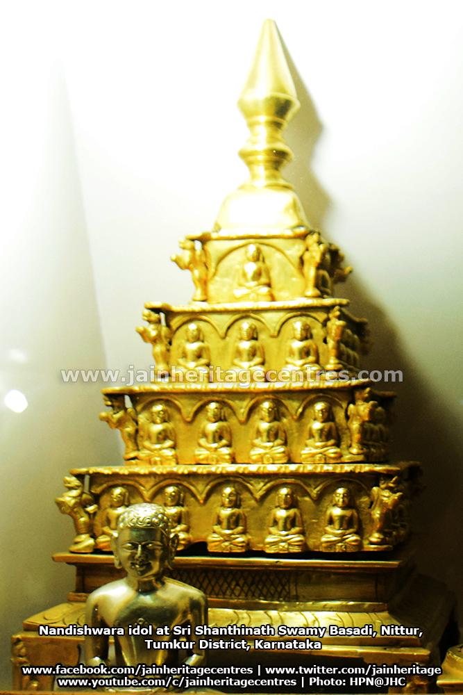 Nandishwara idol at Sri Shanthinath Swamy Basadi, Nittur, Tumkur District, Karnataka
