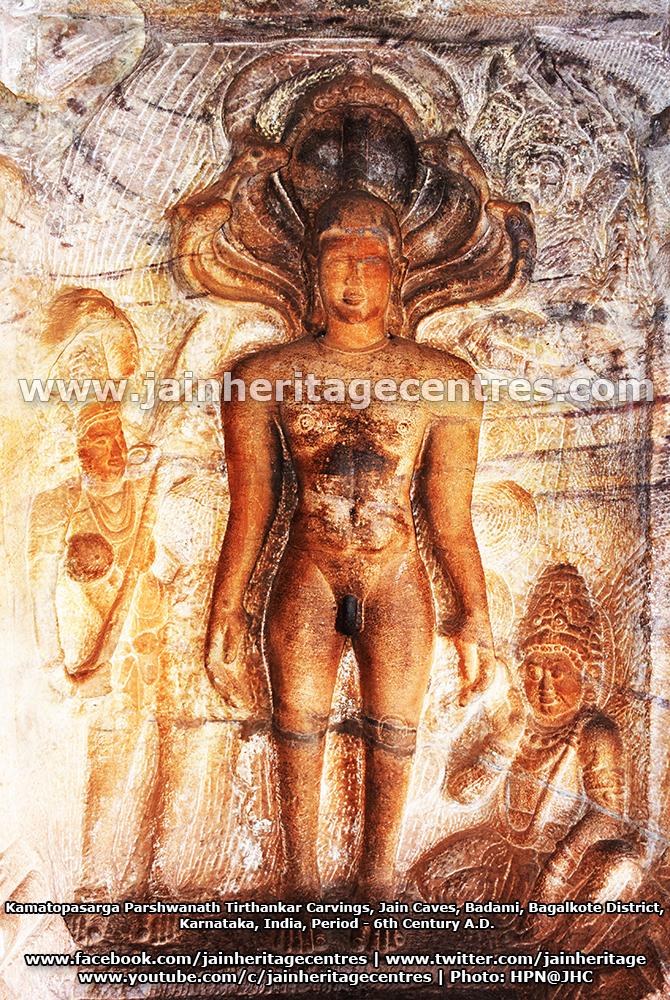 Kamatopasarga Parshwanath Tirthankar Carvings at Jain Caves, Badami, Bagalkote District, Karnataka, India. 6th Century AD | Photo: HPN@JHC