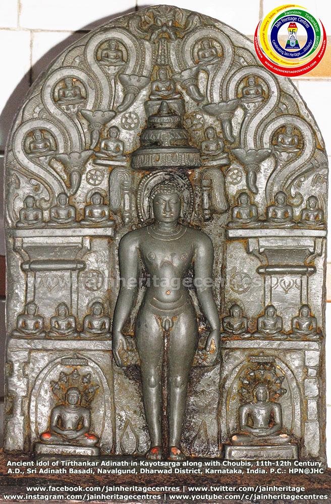 Ancient idol of Tirthankar Adinath in Kayotsarga along with Choubis, 11th-12th Century A.D., Sri Adinath Basadi, Navalgund, Dharwad District, Karnataka, India.