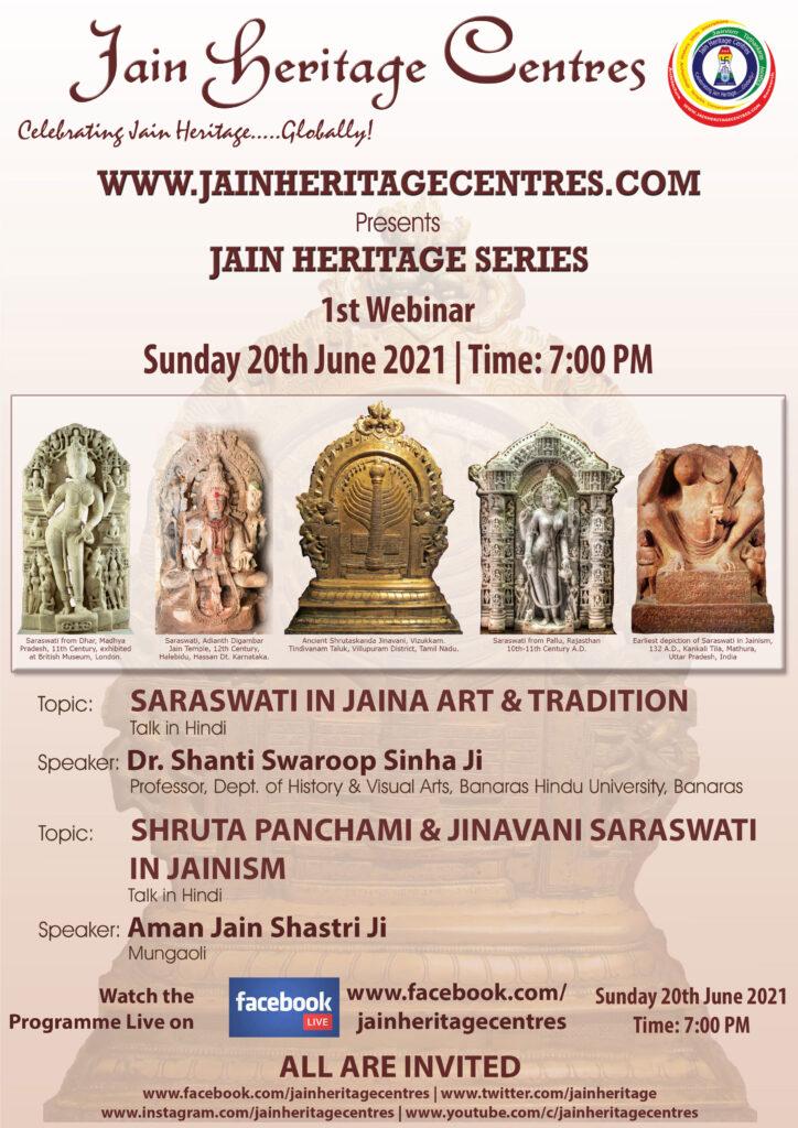 Webinar on Shruta Panchami, Jinavani and Saraswati in Jaina Art & Tradition