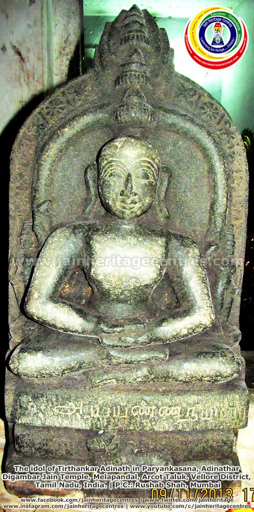 Ancient idol of Tirthankar Adinath in Paryankasana, Adinathar Digambar Jain Temple, Melapandal/ Melapazanthai, Arcot Taluk, Vellore District, Tamil Nadu, India.