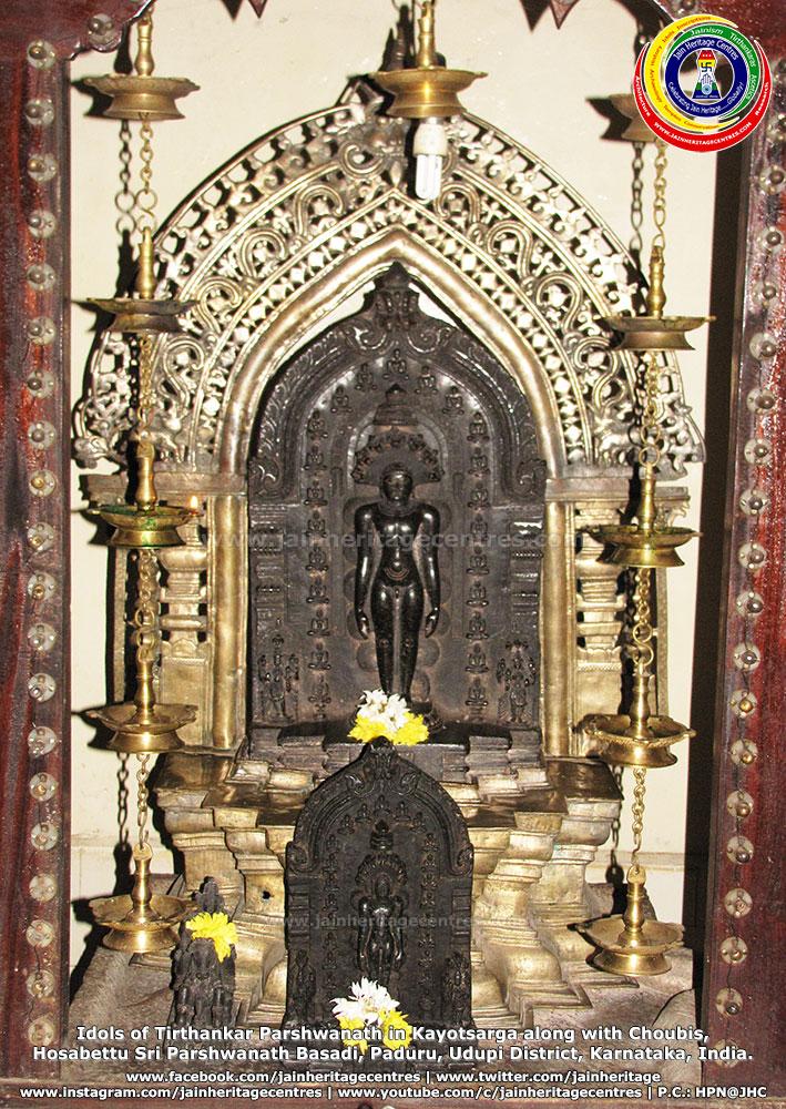 Idols of Tirthankar Parshwanath in Kayotsarga along with Choubis, Hosabettu Sri Parshwanath Basadi, Paduru, Udupi District, Karnataka, India.