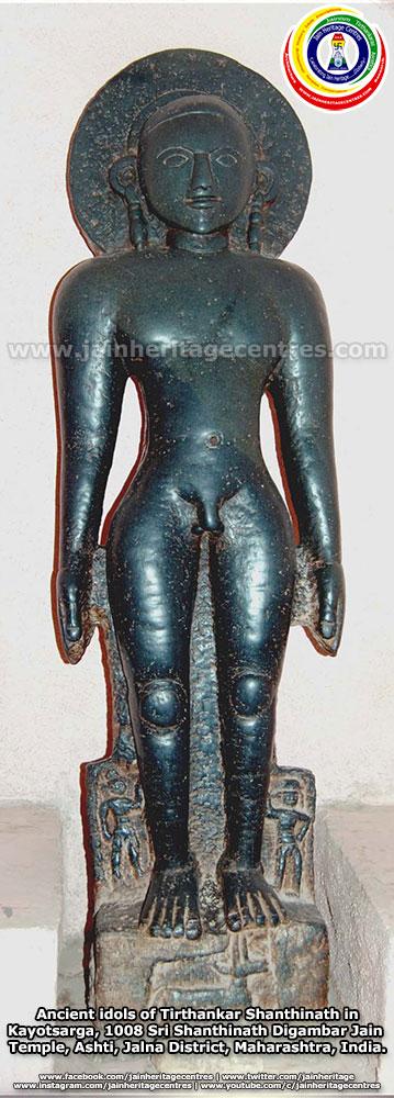 Ancient idols of Tirthankar Shanthinath in Kayotsarga, 1008 Sri Shanthinath Digambar Jain Temple, Ashti, Paratur Taluk, Jalna District, Maharashtra, India.