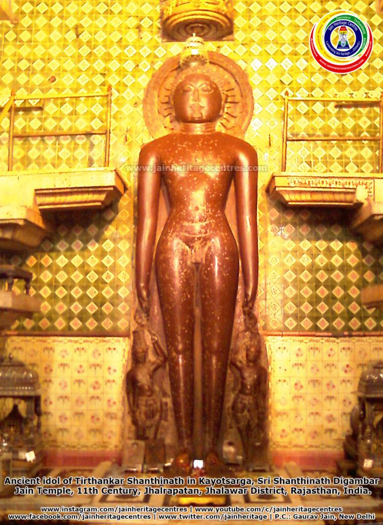 Ancient idol of Tirthankar Shanthinath in Kayotsarga, Sri Shanthinath Digambar Jain Temple, 11th Century, Jhalrapatan, Jhalawar District, Rajasthan, India.