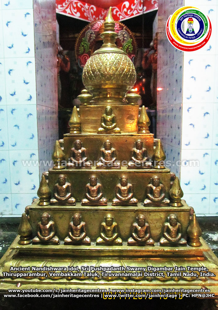 Ancient Nandishwara idol, Sri Pushpadanth Swamy Digambar Jain Temple, Thirupparmbur, Vembakkam Taluk, Tiruvannamalai District, Tamil Nadu, India.