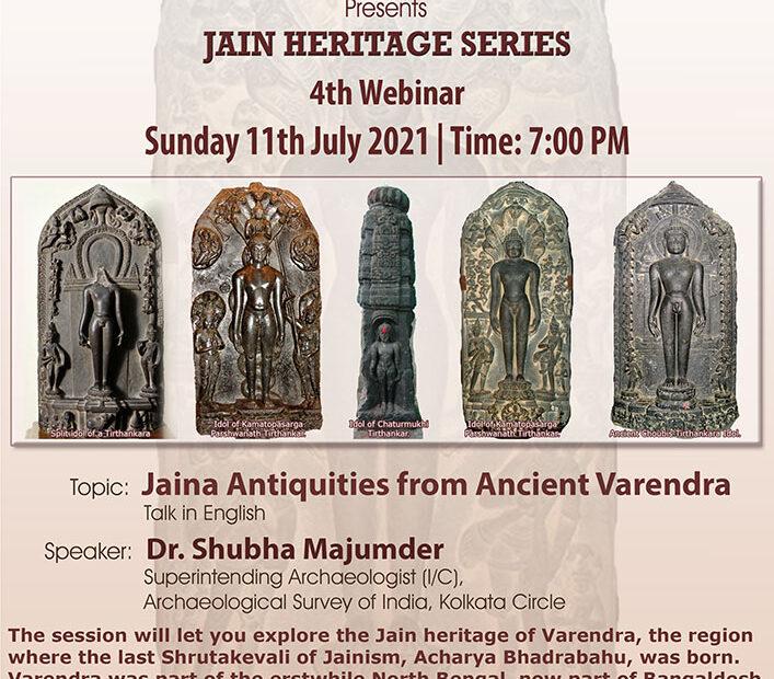 Webinar on Jaina Antiquities from Ancient Varendra