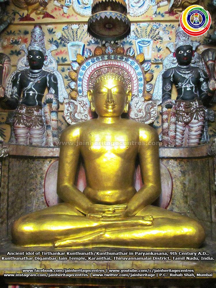 Ancient idol of Tirthankar Kunthunath/Kunthunathar in Paryankasana, 9th Century A.D., Kunthunathar Digambar Jain Temple, Karanthai, Thiruvannamalai District, Tamil Nadu, India.