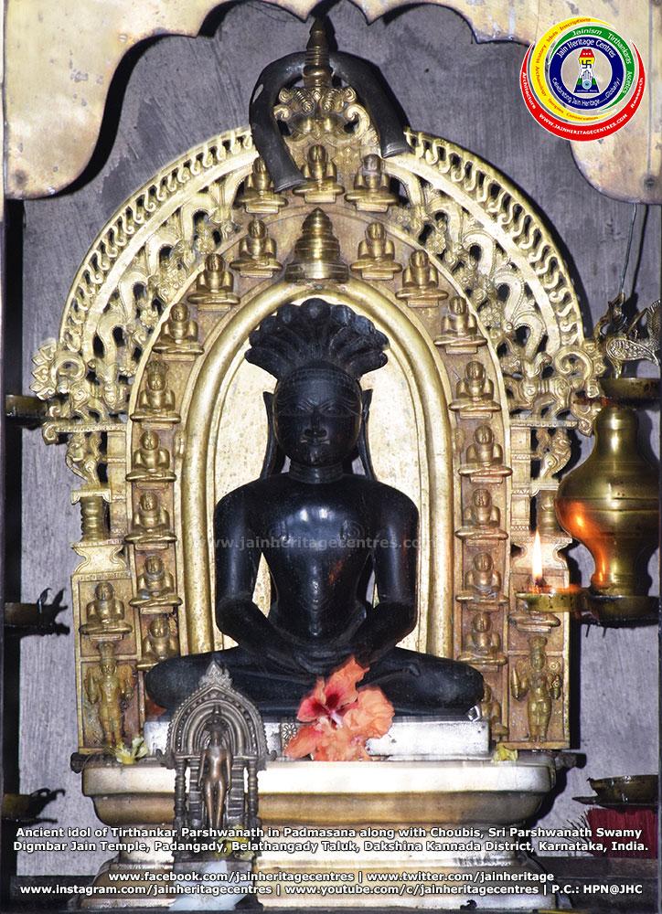 Ancient idol of Tirthankar Parshwanath in Padmasana along with Choubis, Sri Parshwanath Swamy Digmbar Jain Temple, Padangady, Belathangady Taluk, Dakshina Kannada District, Karnataka, India.