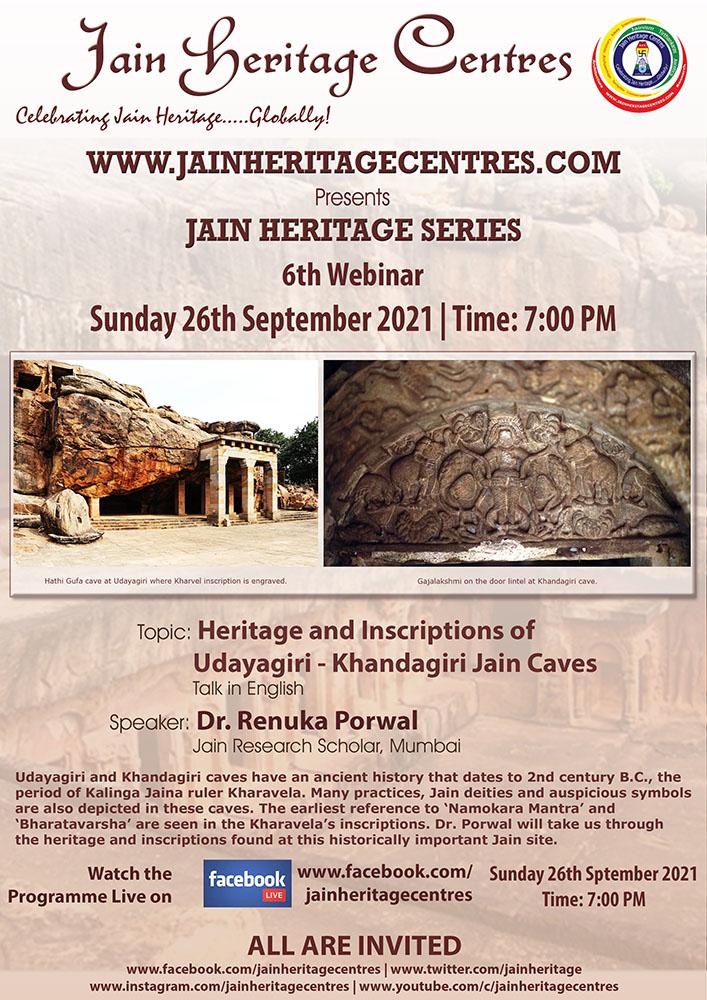 Heritage and Inscriptions of Udayagiri - Khandagiri Jain Caves