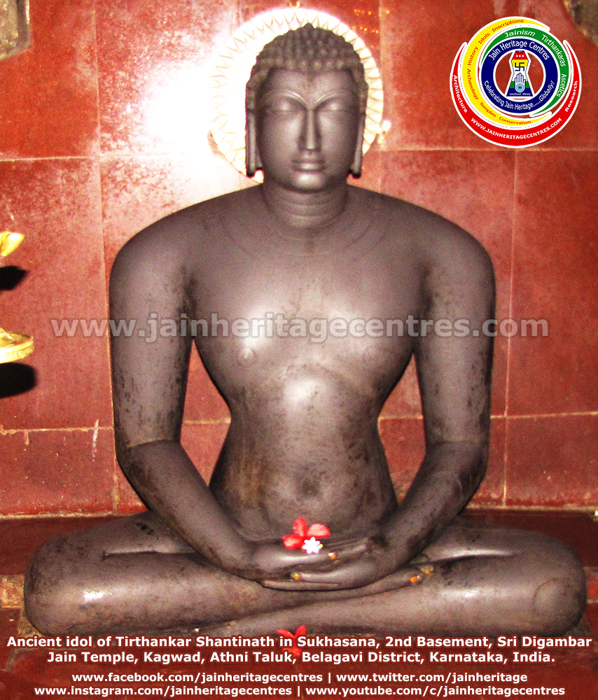 Ancient idol of Tirthankar Shantinath in Sukhasana, 2nd Basement, Sri Digambar Jain Temple, Kagwad, Athni Taluk, Belagavi District, Karnataka, India.