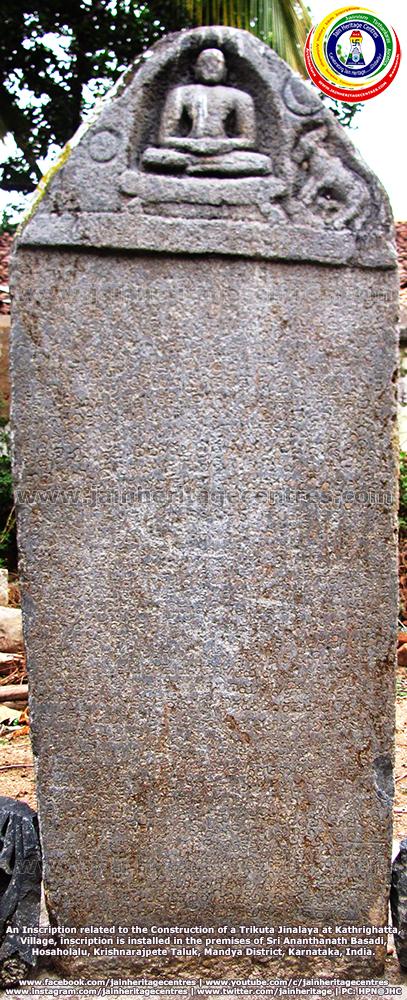 An inscription at Hosaholalu that informs about the construction of a Trikuta Jinalaya at Kathrighatta village.